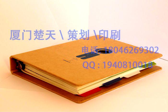 雷火电竞亚洲笔记本雷火app官网设计