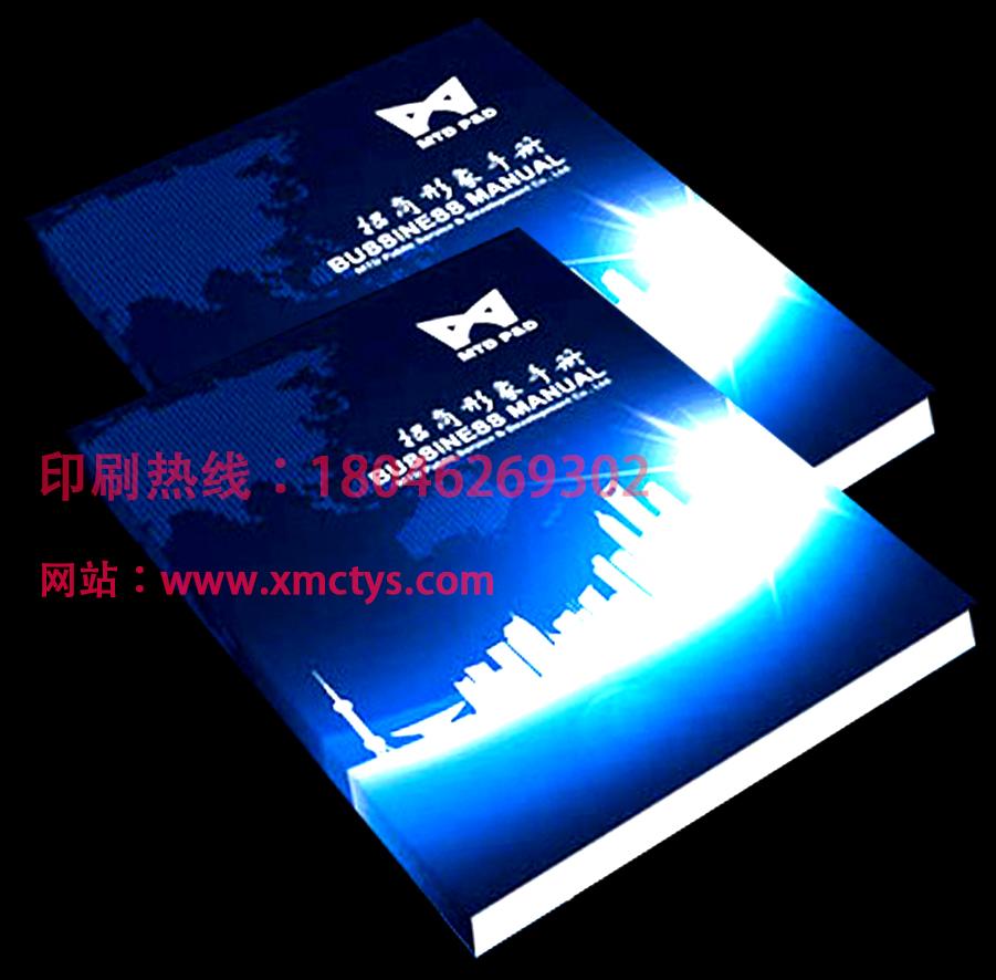 雷火电竞亚洲企业雷火竞技app下载雷火app官网设计