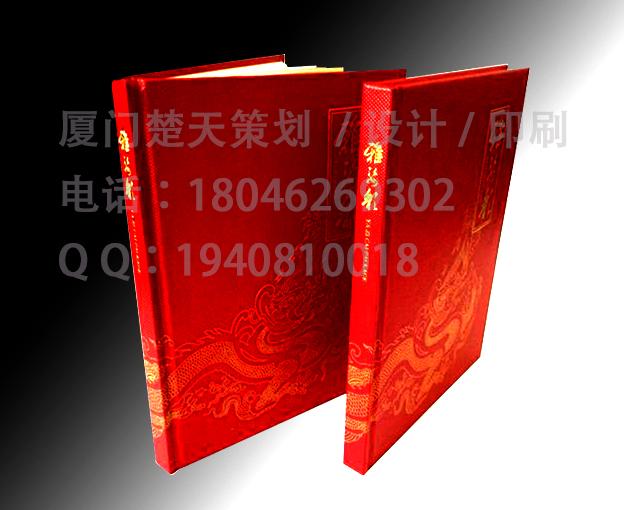 CT-2016布纹精装书